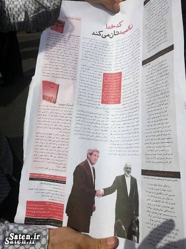 سوابق علی لاریجانی سوابق حسن روحانی بیوگرافی علی لاریجانی بیوگرافی حسن روحانی 175 شهید غواص