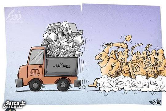کاریکاتور آقازاده فساد آقازادهها آقازاده معروف
