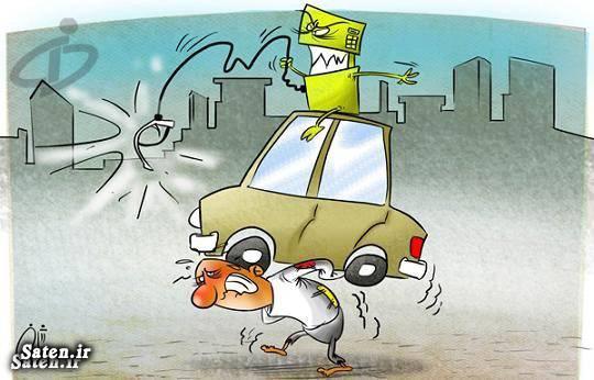 کاریکاتور قیمت سوخت کاریکاتور قیمت کاریکاتور بنزین قیمت بنزین