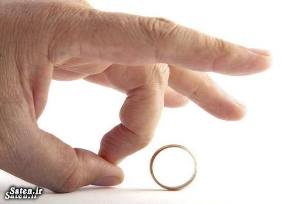 مشاوره طلاق مشاوره خانواده مشاوره ازدواج سن طلاق دلایل طلاق اخبار طلاق