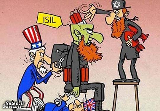 عکس داعش صداقت آمریکا حامیان داعش چهره واقعی آمریکا جنایات داعش اخبار داعش اخبار آمریکا