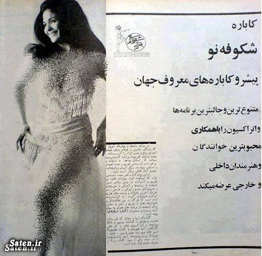 کاباره تهران زن کاباره دختر کاباره
