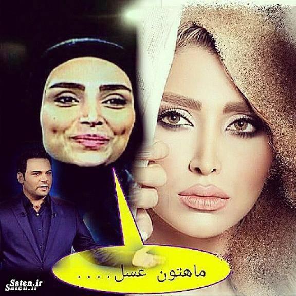 همسر احسان علیخانی مهمانان ماه عسل مدلینگ عروس بیوگرافی الهام عرب برنامه ماه عسل