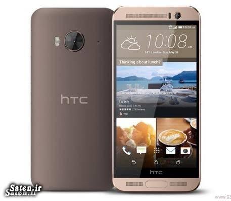 مشخصات گوشی موبایل HTC One ME
