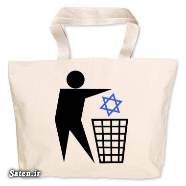 نسکافه نستله محصولات اسرائیلی کالاهای اسرائیلی سرلاک boycott israel
