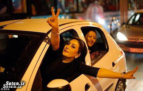 زن تهرانی دختر تهرانی جشن هسته ای