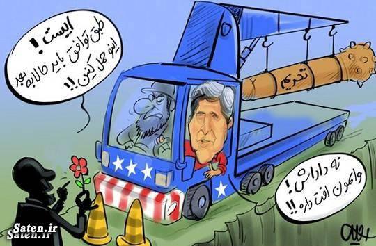 کاریکاتور مذاکرات هسته ای کاریکاتور جان کری کاریکاتور توافق هسته ای طنز جان کری جزییات توافق هسته ای توافق هسته ای