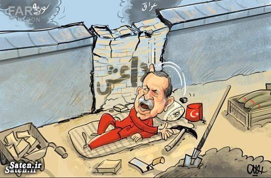 کاریکاتور ترکیه جنایات ترکیه بیوگرافی اردوغان