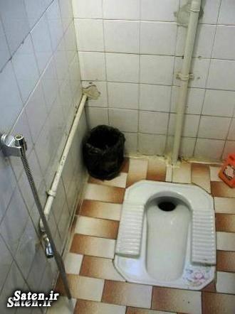 توالت ایرانی