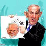 عصبانیت نتانیاهو از جواد ظریف / کاریکاتور