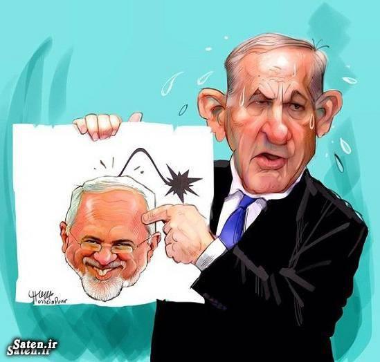 کاریکاتور نتانیاهو کاریکاتور محمد جواد ظریف