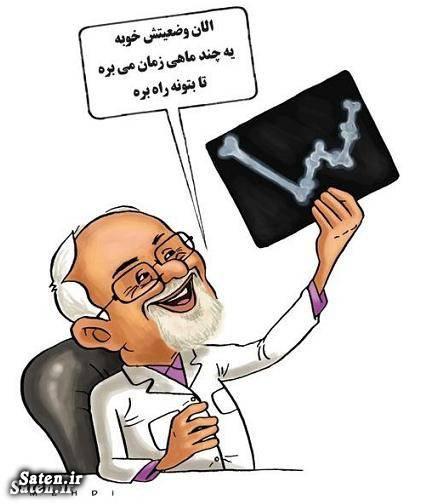 کاریکاتور محمد جواد ظریف کاریکاتور توافق هسته ای