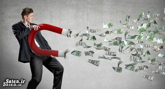 ناپلئون هیل میلیونر شدن راه پولدار شدن راز میلیونر شدن راز موفقیت پولدار شدن