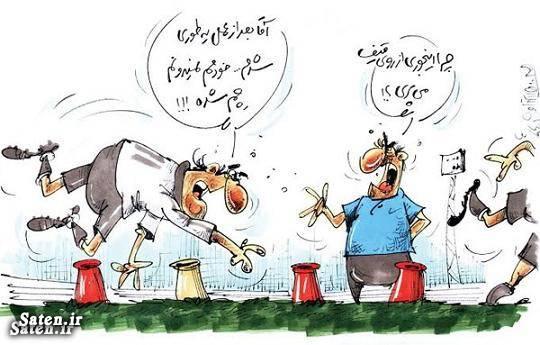 کاریکاتور ورزشی