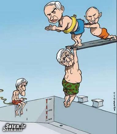 کاریکاتور نتانیاهو کاریکاتور جان کری کاریکاتور اوباما طنز نتانیاهو طنز باراک اوباما ثروت بنیامین نتانیاهو بیوگرافی باراک اوباما