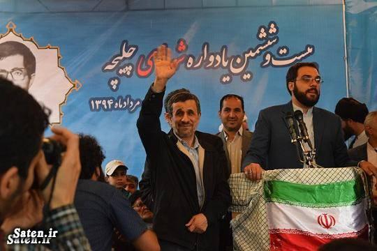 هواداران احمدی نژاد سایت احمدی نژاد حامیان احمدی نژاد احمدی نژاد
