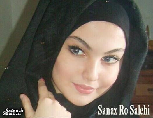 همسر ساناز صالحی زیباترین دختر ایران دختر زیبا بیوگرافی ساناز صالحی
