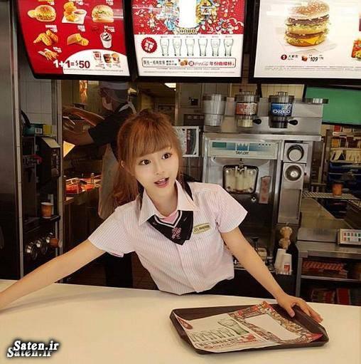 مک دونالد عکس دختر زیبا دختر زیبا دختر خوشگل دختر چینی