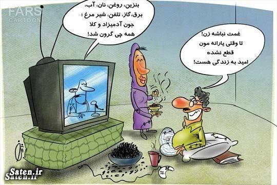 ایران پنجمین کشور دنیا در رتبه بندی امید به زندگی / کاریکاتور