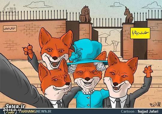 کاریکاتور انگلیس جنایات انگلیس