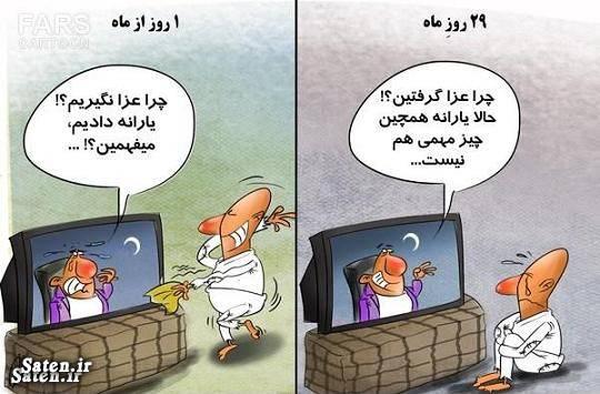کاریکاتور یارانه نقدی