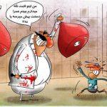 قیمت گوشت گوسفندی ثابت می ماند / کاریکاتور