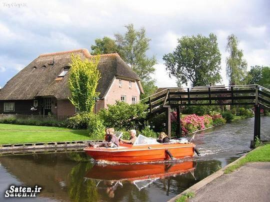 سفر به هلند زیباترین مناطق گردشگری روستای گیتورن توریستی هلند Giethoorn