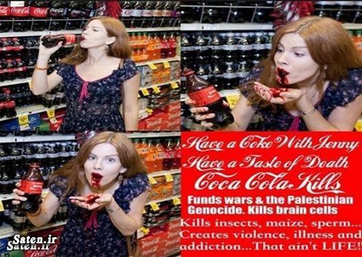نوشابه کوکا کولا کوکا کولا ثروتمند صهیونیست