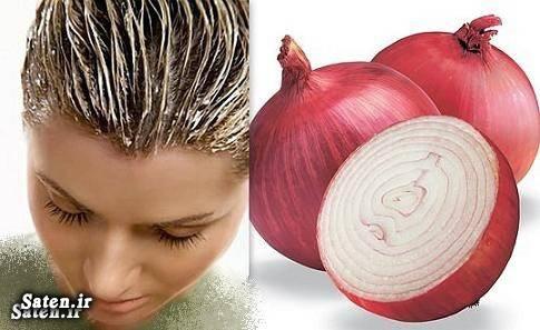 طب سنتی سلامت مو درمان ریزش مو خواص پیاز افزایش رشد مو