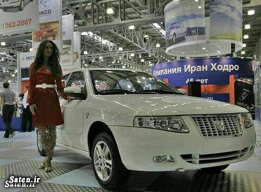 تبلیغات ایران خودرو