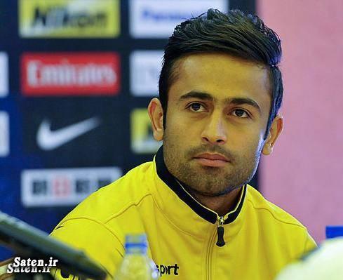 مبلغ قرارداد فوتبالیستها بیوگرافی فوتبالیست ها بیوگرافی امید ابراهیمی Omid Ebrahimi