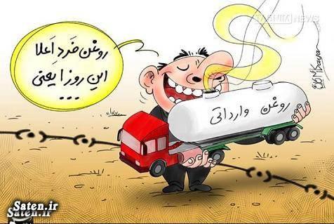 واردات روغن خوراکی کاریکاتور واردات