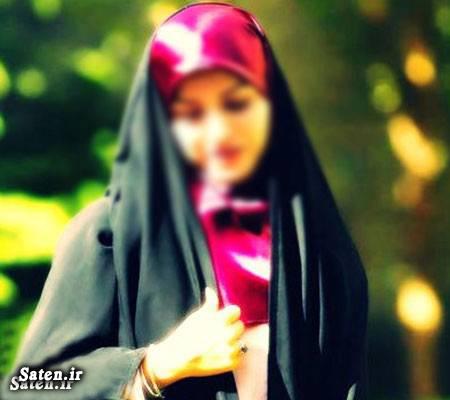 زن زیبا دختر زیبا حجاب زیبا چادر زیبا بهترین حجاب