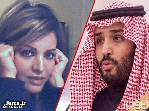 شاهزاده عربستان بیوگرافی مهناز هدایتی بیوگرافی حسن داعی