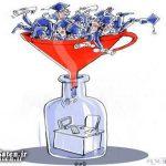 فارغ التحصیلان دنبال کار! / کاریکاتور
