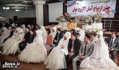 بهترین ازدواج ازدواج آسان ازدواج احکام ازدواج