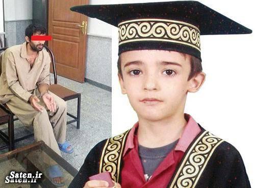 قتل کودک عکس قاتل حوادث تهران اخبار قتل اخبار تهران
