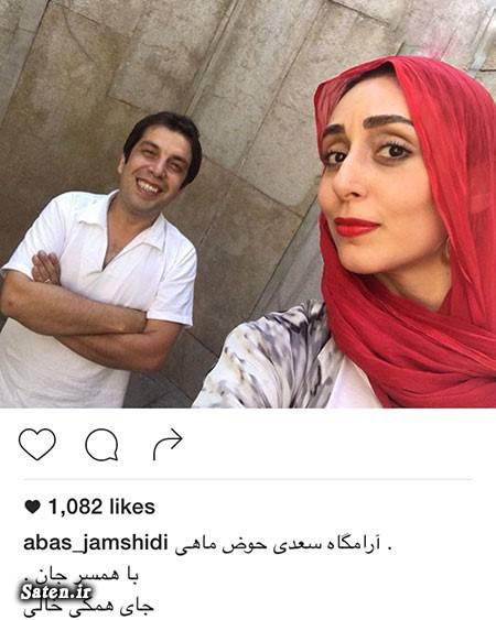 همسر عباس جمشیدی همسر بازیگران بیوگرافی فریبا امینیان بیوگرافی عباس جمشیدی بازیگران آقا و خانم سنگی