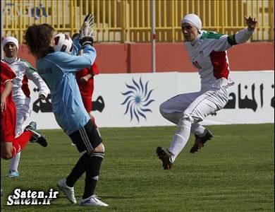 فوتبال زنان فوتبال بانوان دختران دو جنسه پسران دو جنسه اخبار فوتبال