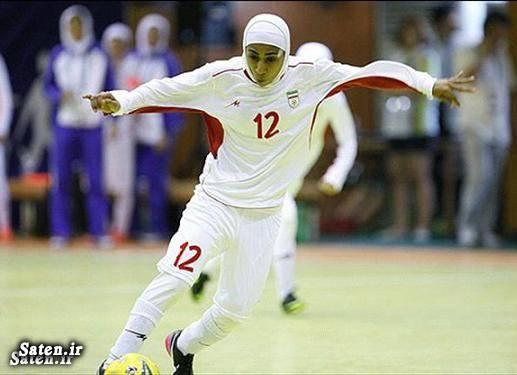 گلی زیبای فوتسال فوتسال بانوان فوتبال زنان عکس فوتسال زنان بیوگرافی فهیمه زارعی