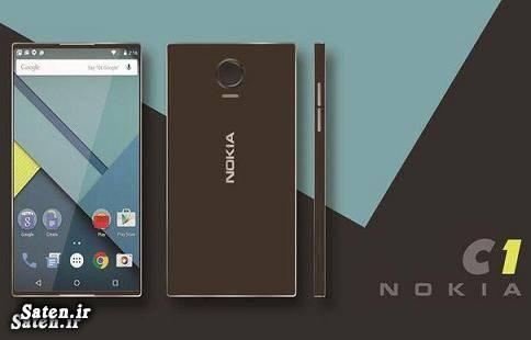 نوکیا اندرویدی Nokia C1 Android
