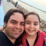 عکس زیبا شهرام قائدی با همسر و دخترش سارینا