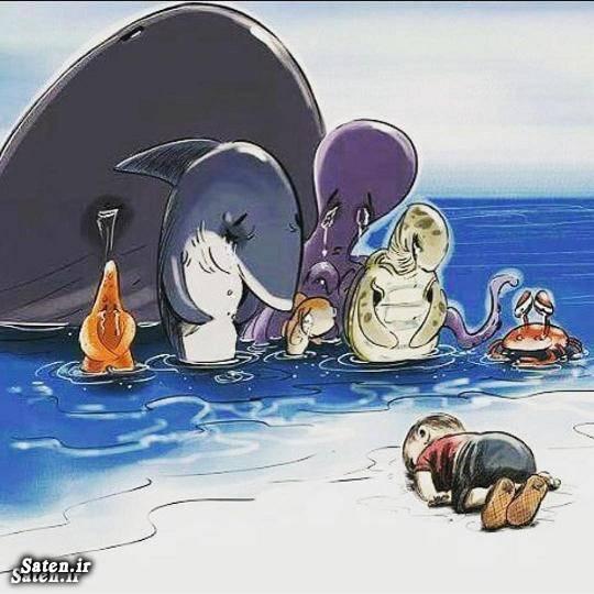 سواحل ترکیه جنایات ترکیه جنایات آمریکا بیوگرافی سحر قریشی اینستاگرام سحر قریشی اخبار سوریه