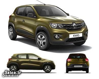 مشخصات رنو کوید قیمت رنو کوید Renault KWID