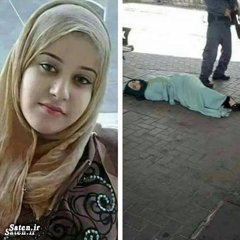زن فلسطینی دختر فلسطینی جنایات اسرائیل اخبار فلسطین اخبار اسرائیل