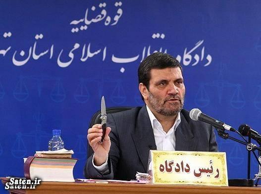 قاضی صلواتی بیوگرافی محسن امیر اصلانی بیوگرافی جیسون رضائیان بیوگرافی امید کوکبی