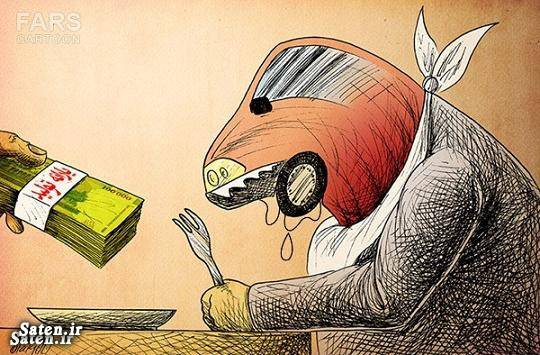 یارانه تولید نصیب خودروسازان شد / کاریکاتور