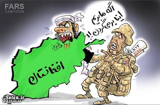 کاریکاتور آمریکا جنایات آمریکا