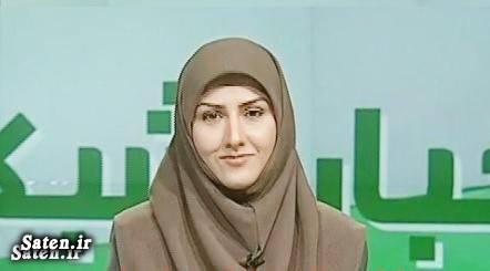 مجری خبر مجری اخبار گوینده اخبار بیوگرافی مریم صادق زاده بیوگرافی مجری