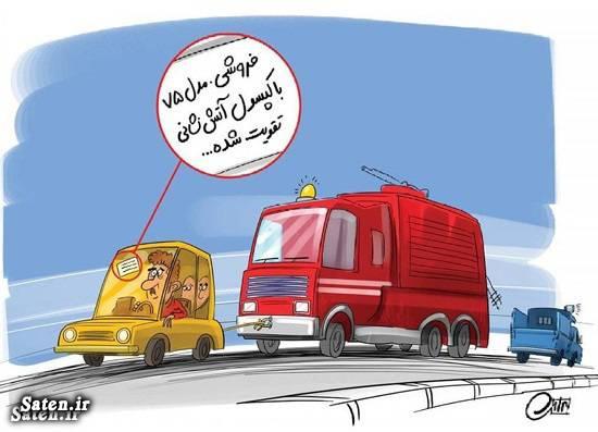 کاریکاتور خودروسازان کاریکاتور خودرو